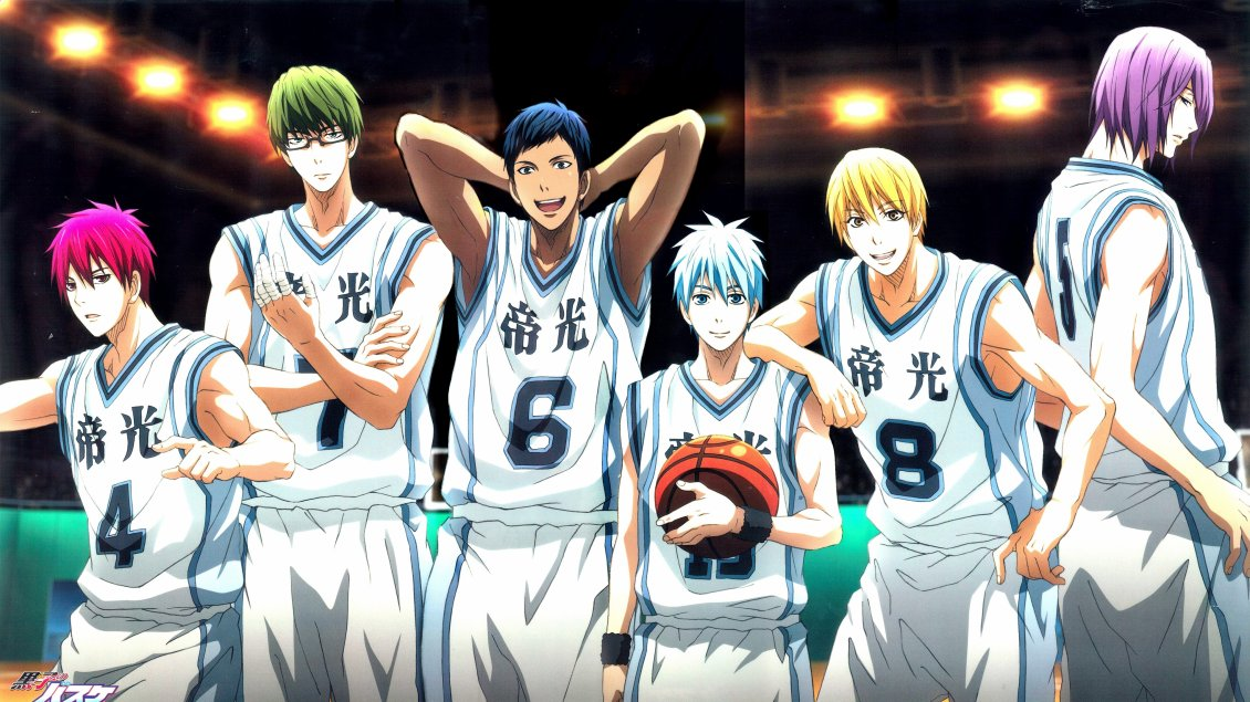 Kuroko Basketball Team