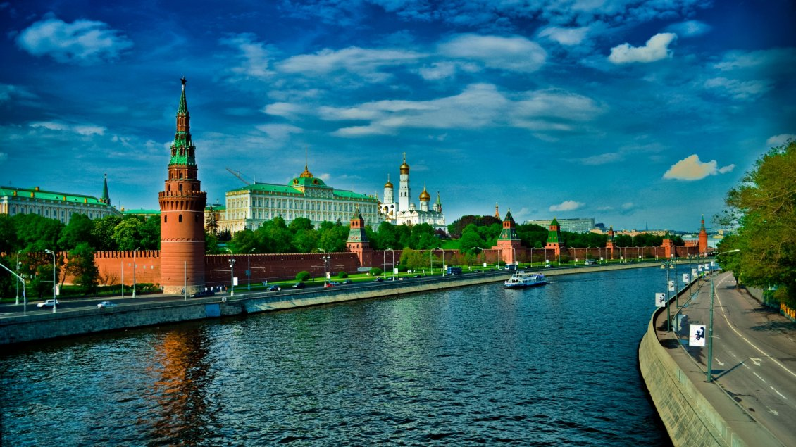 Download Wallpaper A beautiful landscape from Moscow