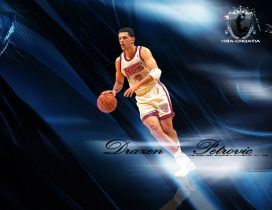 Drazen Petrovic - A basketball player